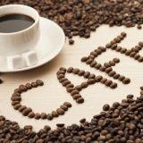 Odkud se bere káva